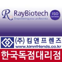 [RayBiotech] Flow Cytometry