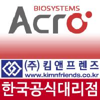 [ACRO Biosystems] High enzymatic activity CD39 and CD73 Proteins