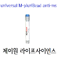 (pluriselect) universal M-pluriBead® anti-ms