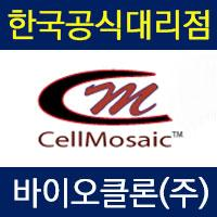 [Cellmosaic 한국공식대리점] Antibody MMAE Conjugation Kit (With VC-PAB Linkage)